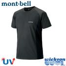 【Mont-Bell 日本 男 WickronCOOL 排汗短袖T恤《深灰》】1104926/吸濕排汗/抗UV/涼感/運動