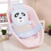 嬰兒兒童幼兒洗澡網兜新生兒浴網浴盆支架通用寶寶可坐躺0-3個月【小梨雜貨鋪】