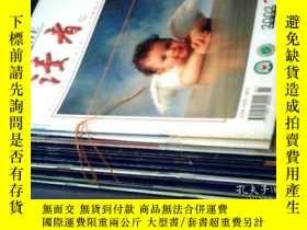 二手書博民逛書店罕見讀者2002年1—24集全年缺2、6、7、8、20集Y121