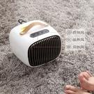 【簡約美型暖風機】BY LOWDEN/ 不吹出塑膠味/電暖器/露營用電暖器
