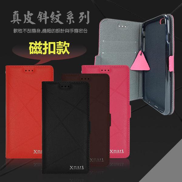●真皮斜紋系列 側掀皮套/保護套/手機套/軟殼/SAMSUNG GALAXY Note 4 N910U/Note 5 N9208/Note 7 SM-N930F