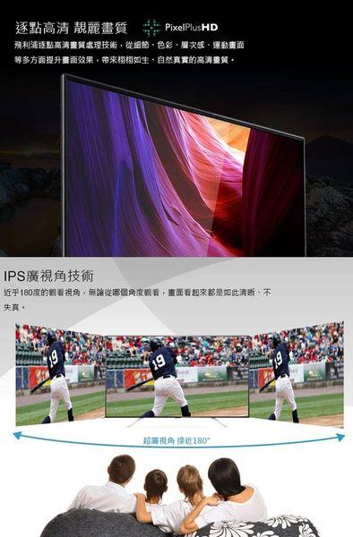 送吹風機/PHILIPS飛利浦 43吋IPS Full HD LED液晶顯示器+視訊盒(43PFH5200)