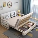 可摺疊沙發床出租房現代網紅多功能小戶型 雙人兩用儲物推拉伸縮 夢幻小鎮