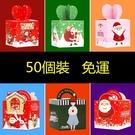 平安夜蘋果禮盒聖誕節蘋果盒禮品禮物平安果包裝紙盒子創意糖果罐