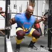 健身護膝男深蹲訓練運動護具纏繞式膝蓋彈力繃帶綁腿舉重深蹲護膝 茱莉亞嚴選