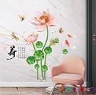壁貼【橘果設計】荷花 DIY組合壁貼 牆...