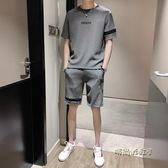 夏季冰絲休閒運動套裝男短袖短褲2019新款韓版潮流帥氣薄款兩件套「時尚彩虹屋」