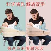 【雙11】喂奶神器哺乳枕頭喂奶枕防吐奶墊嬰兒護腰新生兒椅子坐月子哺乳枕免300