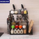 廚房置物架調料架放調料架子多功能油鹽醬醋收納架刀架落地多層架  一米陽光