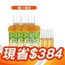 雙11限定 [醣活力]酵素漱口水500mlx3+口腔噴霧30mlx3瓶 台灣製造 降低牙周病 孕婦兒童可使用