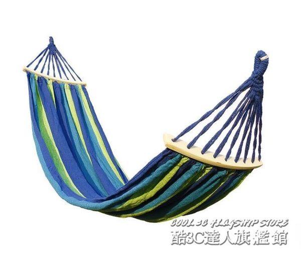 防側翻戶外露營吊床單雙人加厚帆布   YDL