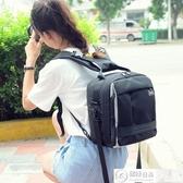 攝影包 佳能尼康相機包專業單反單肩700d200d80d750d多功能雙肩攝影包背 城市科技