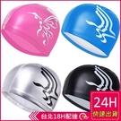 【現貨】梨卡 - PU男女成人防水防曬加大護耳專業泳帽M102