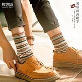 秋冬季民族風中筒襪男士加厚保暖日系防臭復古長襪原宿個性棉襪子 藍嵐