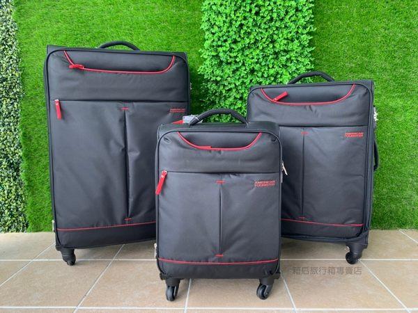 美國旅行者 american tourister 28吋 極致輕量行李箱 可加大/可擴充行李箱 25R