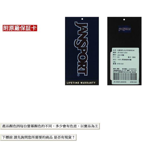 【橘子包包館】JANSPORT 後背包 RIGHT PACK JS-43969 孔雀藍