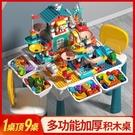 積木玩具兼容樂高兒童積木桌多功能拼裝大顆粒男女孩子樂高匹配益智玩具YJT 快速出貨