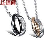 【5折超值價】316L西德鈦鋼 最新款浪漫鑲鑽愛心情侶鈦鋼項鍊