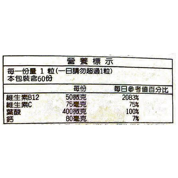 XINGYI 優儷錠60粒-高濃縮蔓越莓萃取【德芳保健藥妝】