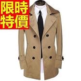 風衣外套-新款英倫風俐落長版男大衣5色59r32【巴黎精品】