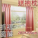 臺灣遮光窗簾|亮彩鬱金香C02|免費指定...