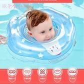 嬰兒遊泳圈脖圈新生幼兒頸圈寶寶0-12月防嗆項圈小孩雙層氣囊防後仰設計LXY502 【歐巴生活館】