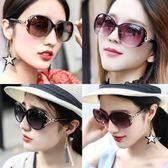墨鏡 太陽鏡女士2018新款正韓潮防紫外線圓臉女式墨鏡眼睛網紅偏光眼鏡  七夕節大促銷