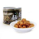 康健生機 雪蓮子麵筋 (200g/罐 x 3罐)