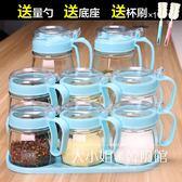 廚房用品玻璃油壺調味罐醬油瓶調料盒家用調味瓶罐鹽罐組合套裝-大小姐韓風館