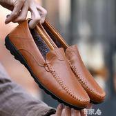 男士豆豆鞋真皮一腳蹬休閒皮鞋/E家人