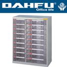 DAHFU 大富  SY-AB-936G    綜合效率櫃 -W695xD330xH880(mm) / 個