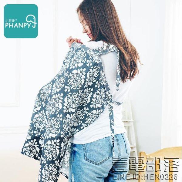 產后哺乳巾外出夏季純棉時尚喂奶巾哺乳衣防走光遮羞布披肩遮擋衣
