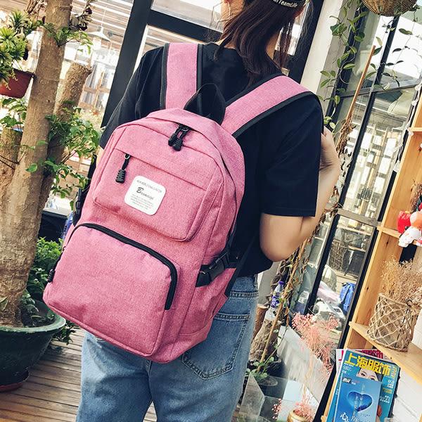 學院風雙肩書包 簡約女後背包《印象精品》b1566