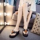 厚底涼拖鞋女外穿坡跟網紅時尚2020新款拖鞋女夏高跟人字拖ins潮 快速發貨