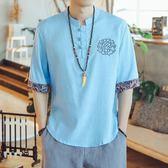萬聖節狂歡   男短袖t恤中國風亞麻半袖上衣中式麻料盤扣唐裝夏季寬鬆大碼男裝  無糖工作室