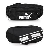 PUMA 基本系列AOP腰包(臀包 斜背包 肩背包 免運 ≡排汗專家≡