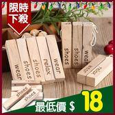 香樟木條 一包5入 純天然除味驅蟲防霉樟木棒 防蟲除臭 除溼除霉 樟木條【Y472】