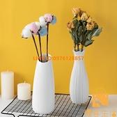 2件套 陶瓷花瓶水養北歐現代創意家居干花插花裝飾擺件簡約【慢客生活】