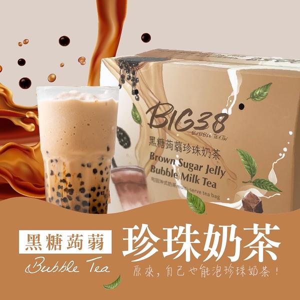 【啡堡】黑糖蒟蒻珍珠奶茶12入/盒