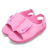 Nike 涼鞋 Sunray Adjust 5 TD 粉紅 小朋友 小童鞋 童鞋 涼拖鞋【ACS】 AJ9077-601