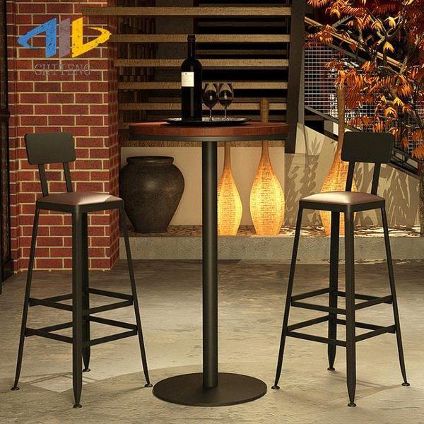 1111購物節-星巴克吧台椅實木歐式鐵藝酒吧椅吧凳現代簡約椅子 高腳凳 吧台椅【快速出貨】