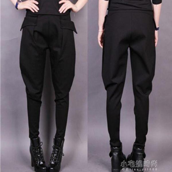 夏哈倫褲女冬高腰顯瘦休閒褲寬鬆小腳蘿卜褲大碼長褲『小宅妮時尚』