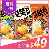 韓國 好麗友 烏龜玉米脆餅(65g) 多款可選【小三美日】進口零食/團購 $59