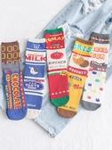 長襪子女潮ins長筒襪男街頭秋冬中筒襪網紅韓國日擊可愛搞怪卡通 韓國時尚週