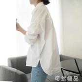 襯衣女設計感小眾春秋長袖上衣新款韓版POLO領寬鬆白色襯衫女 可然精品