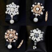 時尚吊墜胸針女韓版甜美珍珠胸別針禮服西服配飾絲巾披肩扣
