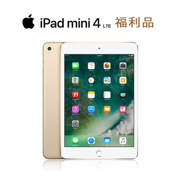 iPad mini 4 LTE 16GB 福利品