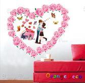壁貼【橘果設計】情侶愛心 DIY組合壁貼/牆貼/壁紙/客廳臥室浴室幼稚園室內設計裝潢