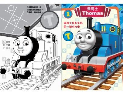 湯瑪士小火車 嘟嘟跑彩色畫 TQ002F 根華 (購潮8) Thomas