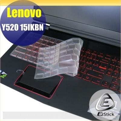 【Ezstick】Lenovo Y520 15 IKBN 系列 專用奈米銀抗菌TPU鍵盤保護膜